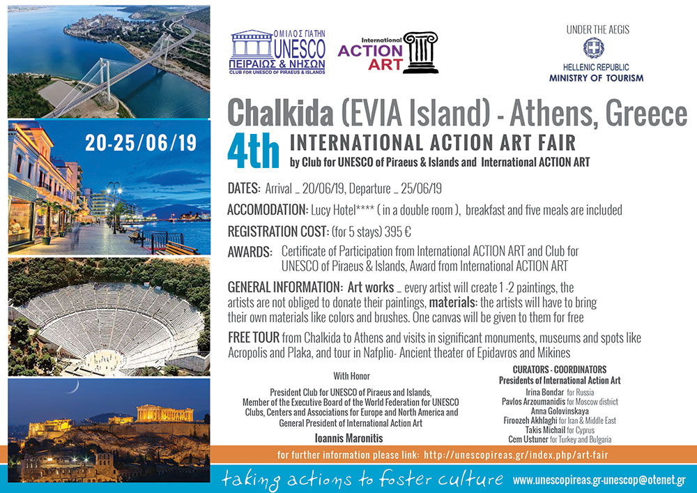 4th INTERNATIONAL ACTION ART FAIR - CHALKIDA